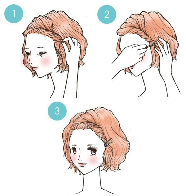 Style-Your-Hair